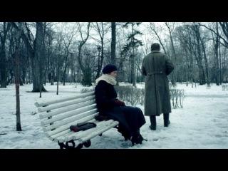 Пепел (2013) 3 серия